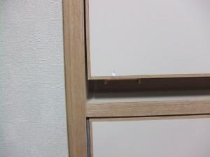 Tategu_082620141