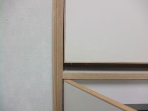Tategu_082620142