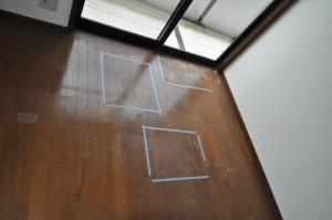Flooring_052520151