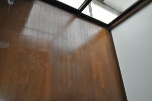 Flooring_052520152