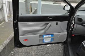 VW_Beetle_interior_060820159