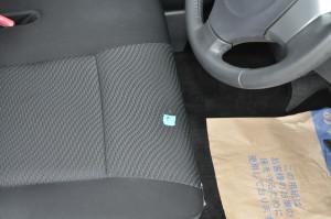 Suzuki_WagonR_seat_092620151