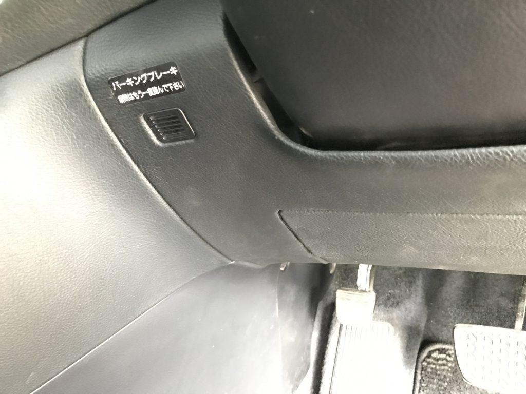 トヨタ ハリアー インパネの破れ補修