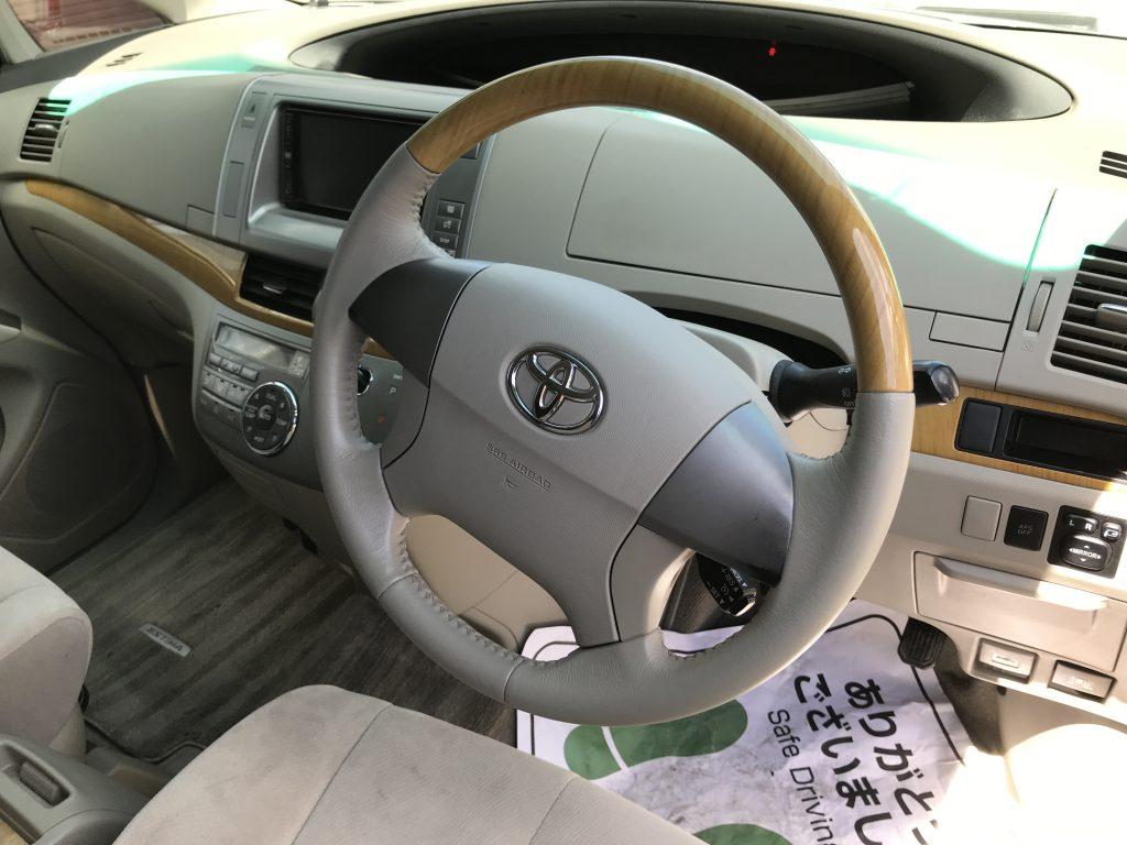 トヨタ エスティマ ステアリングの色剥がれ補修