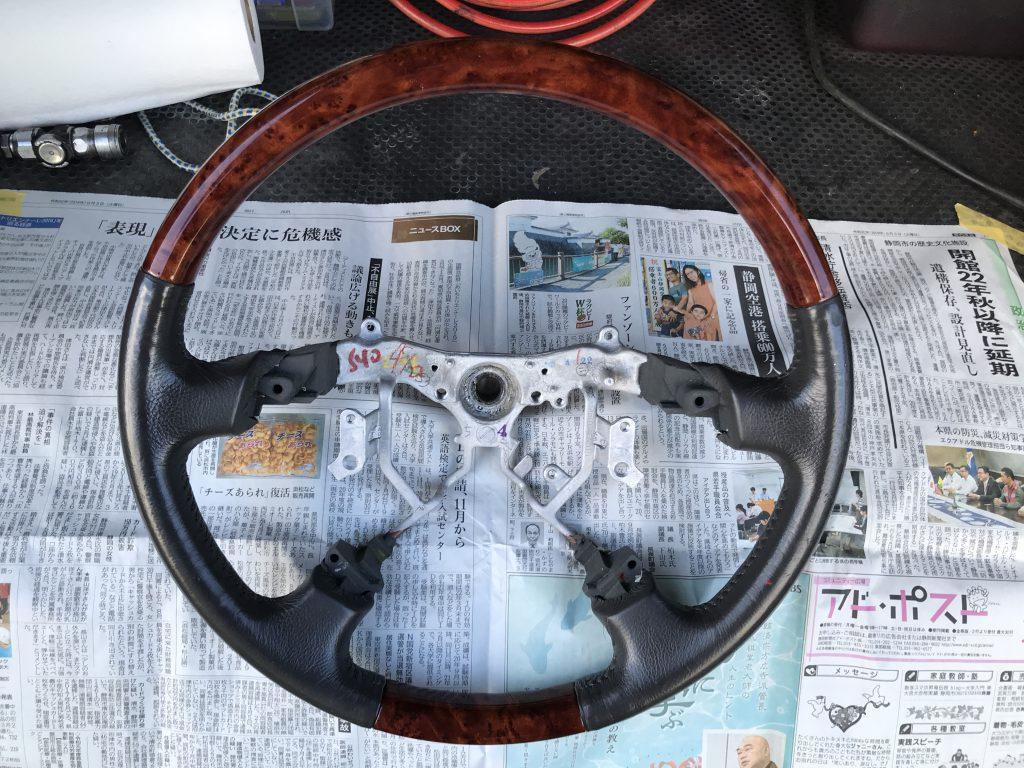 トヨタ ランドクルーザー ステアリングとシフトノブのカラーチェンジ