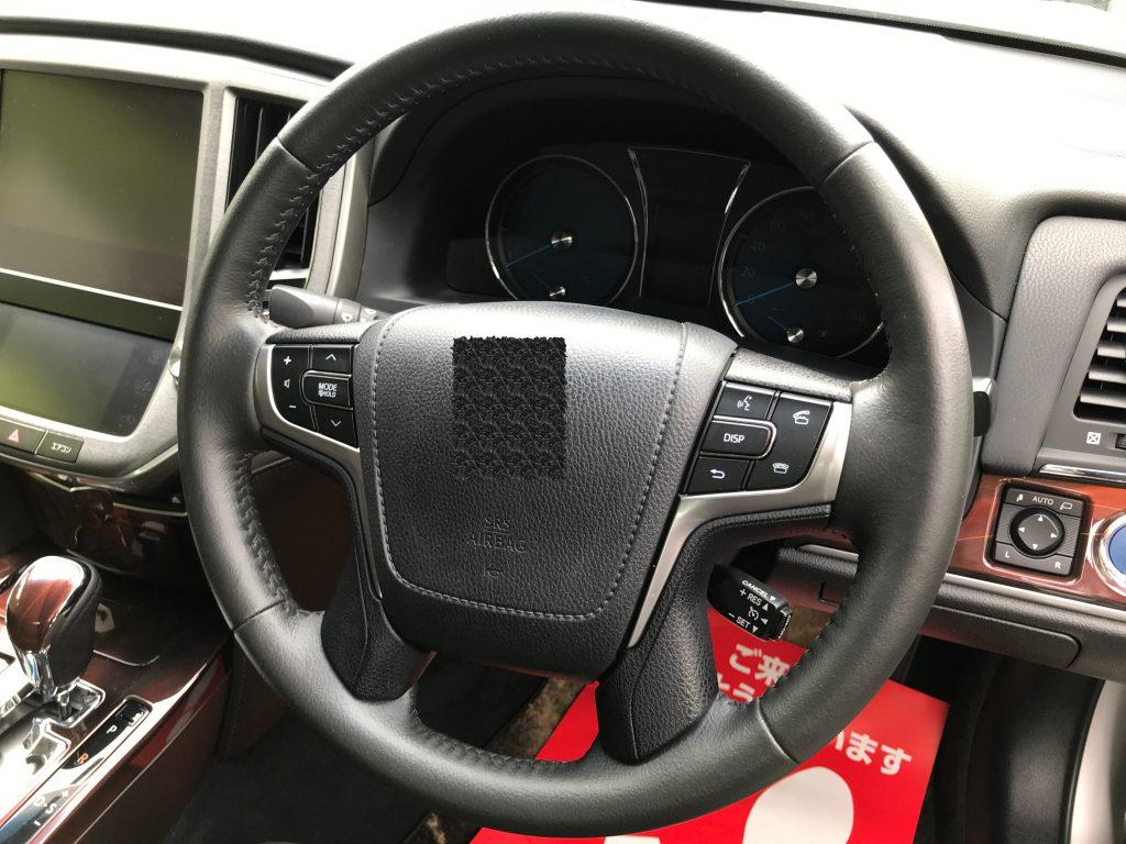 トヨタ クラウン ステアリングの色剥がれ補修
